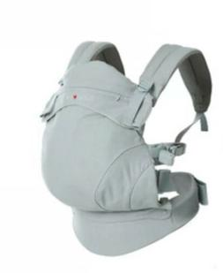 Babylonia Carrier Flexia Baby Carrier all ages NEW Light Gra