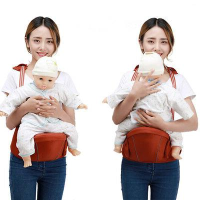 Baby Carrier Stool Multifunction Belt Hold Hip