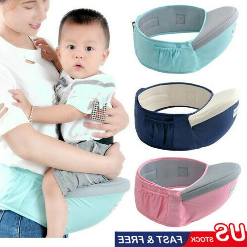 baby hip seat waist bench stool travel