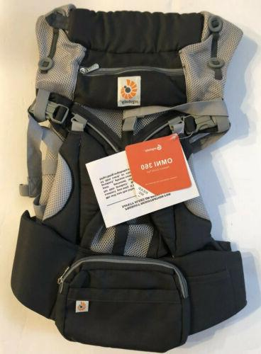 NEW! COOL AIR MESH BABY Carrier grey
