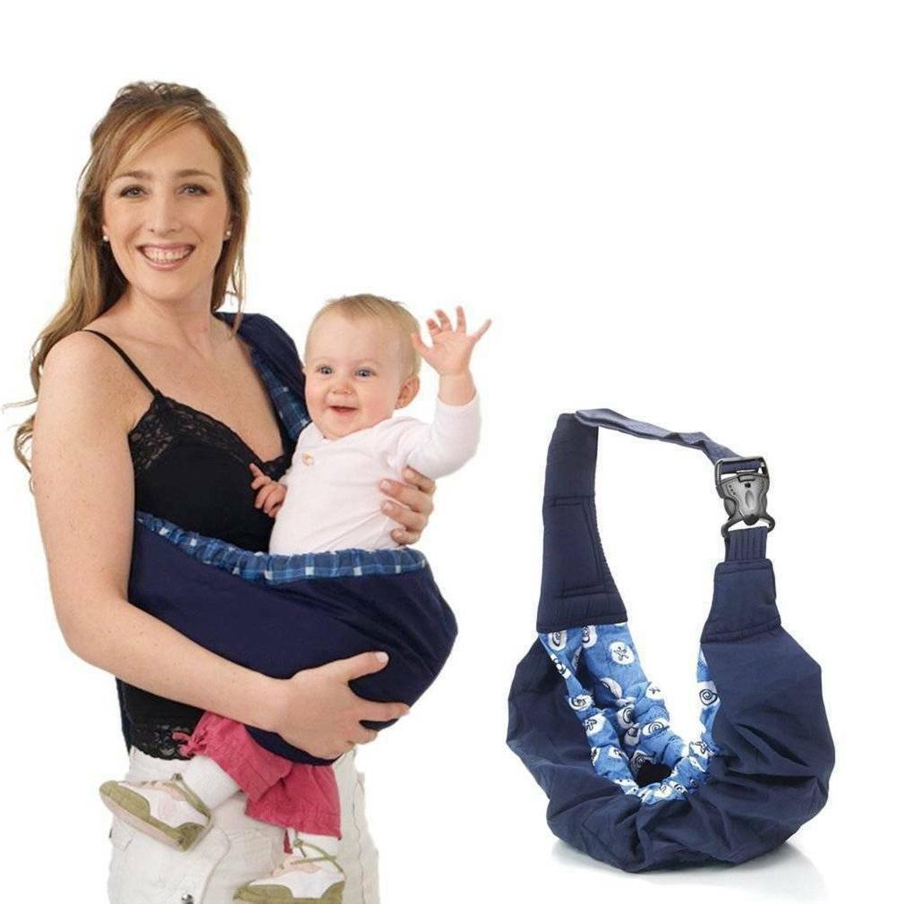 Newborn Carrier Ring Wrap Adjustable Nursing Pouch